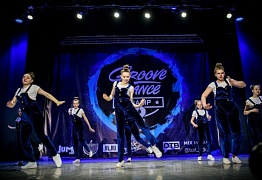 Mixdance Yardie | Best Juniors Crew| GDC2018